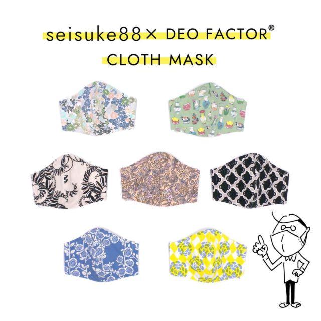 ▷[ seisuke88×DEO FACTOR® ] 布マスク  毎回大変ご好評いただいております[ seisuke88×DEO FACTOR® ] 布マスクです。菌の繁殖を抑える当社の制菌加工「DEOFACTOR®」を施した不織布を挟むことで、機能性とファッション性を兼ね備えた布マスクとなりました。すっきりと小顔に見える立体的なカッティングは、マスクと顔との間に隙間ができるので息がしやすく、また、繰り返し洗ってもその制菌効果は落ちません。  4/28(水) 21:00〜販売開始です。  #seisuke88 #seisuke88kyoto #madeinjapan #kyoto #京都 #マスク #マスクセット #制菌加工 #deofactor®︎ #japanesepattern #椿 #秋草 #百華 #千鳥襷文 #器物文 #唐草 #孔雀 #椿に分銅繋ぎ